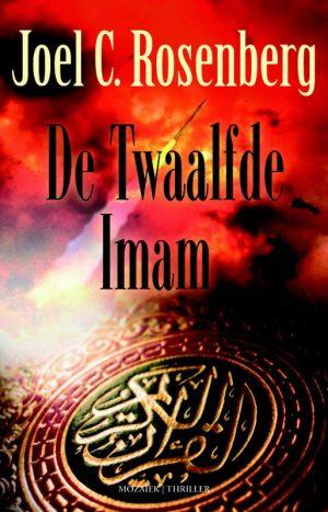 De Twaalfde Imam