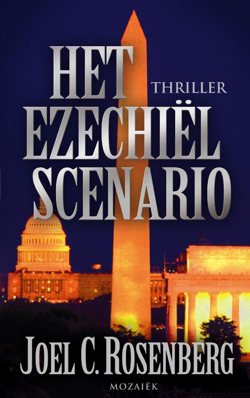 Het Ezechielscenario
